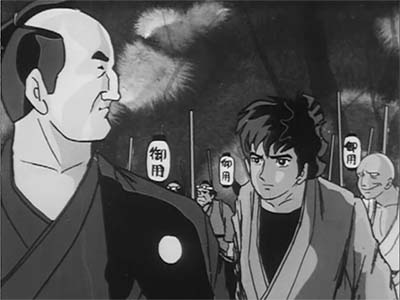 Sabu And Ichis Detective Stories